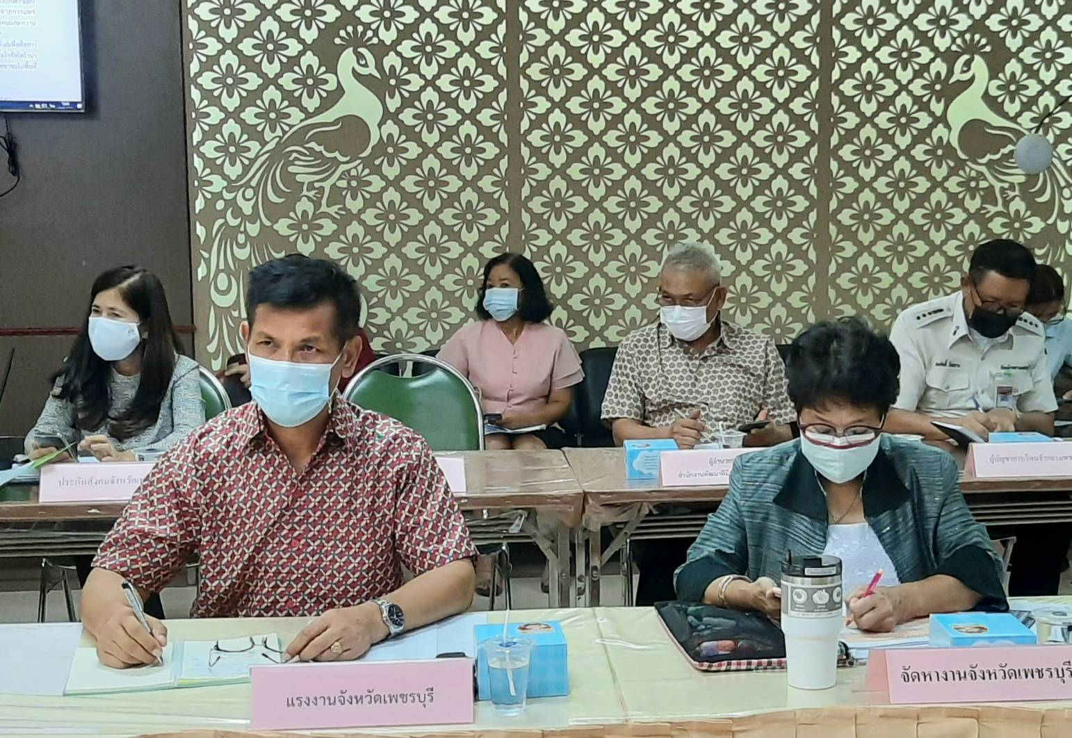 การประชุมคณะกรรมการโรคติดต่อจังหวัดเพชรบุรี